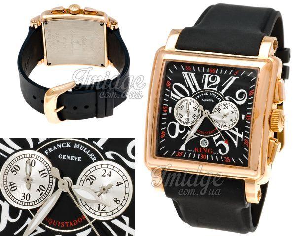 Мужские часы Franck Muller  №MX1123