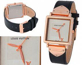Копия часов Louis Vuitton  №N0490