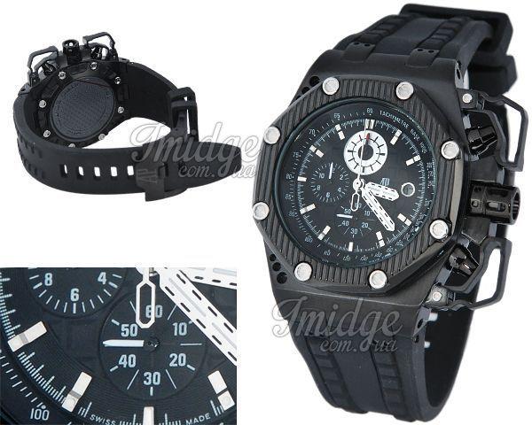 Мужские часы Audemars Piguet  №N0092