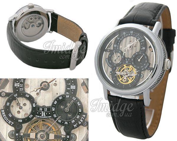 Мужские часы Breguet  №N0249