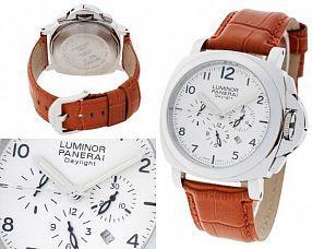 Копия часов Panerai  №MX2694