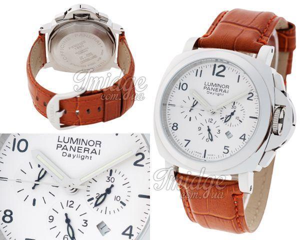 Мужские часы Panerai  №MX2694