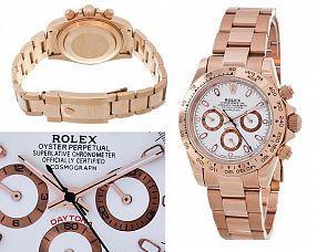 Копия часов Rolex  №MX1533