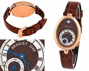 Женские часы Breguet  №MX1165