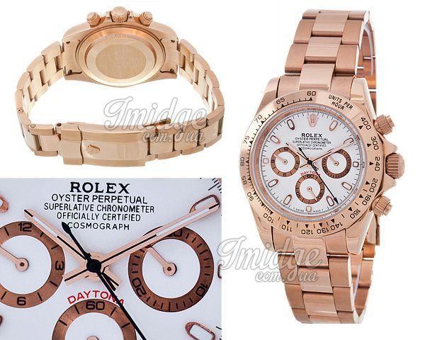 Мужские часы Rolex  №MX1533