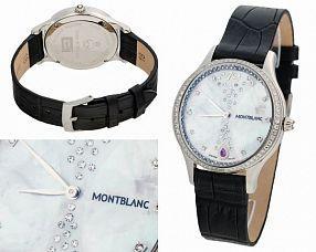 Женские часы Montblanc  №MX1781