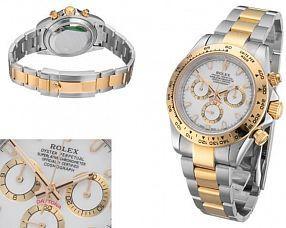 Мужские часы Rolex  №MX3596