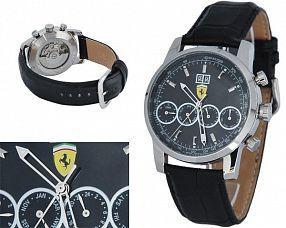 Мужские часы Ferrari  №M3166-1