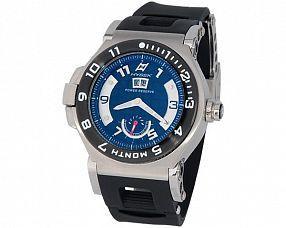 Мужские часы Hysek Модель №MX0673