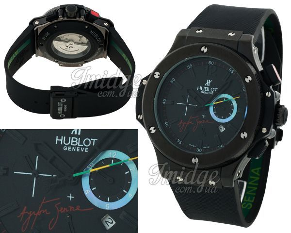 Мужские часы Hublot  №MX2459