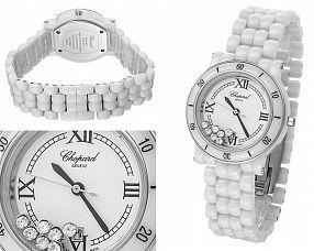 Женские часы Chopard  №MX3298