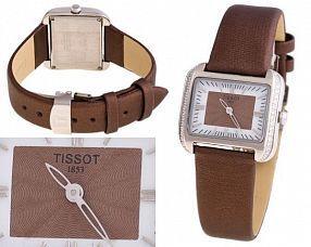 Копия часов Tissot  №N0831