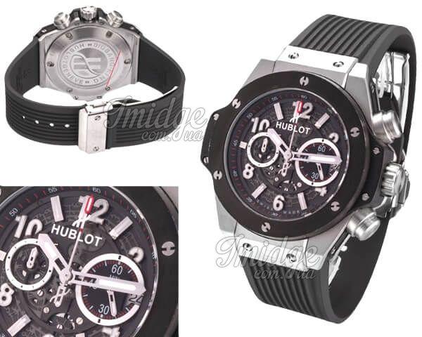 Мужские часы Hublot  №MX3475 (Референс оригинала 441.NM.1170.RX)