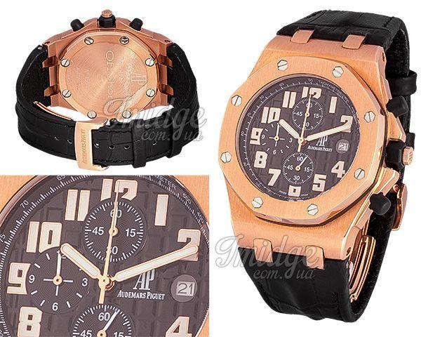 Мужские часы Audemars Piguet  №MX3194