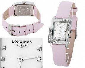 Женские часы Longines  №MX2286