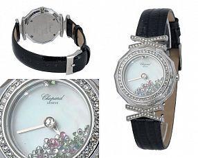Копия часов Chopard  №MX0285