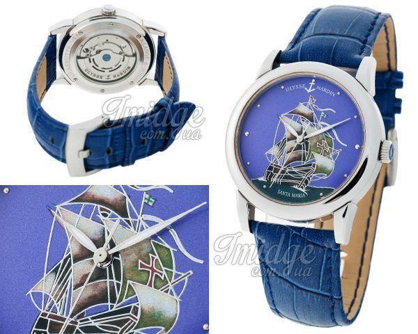 Мужские часы Ulysse Nardin  №MX2335