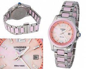 Копия часов Longines  №N0566