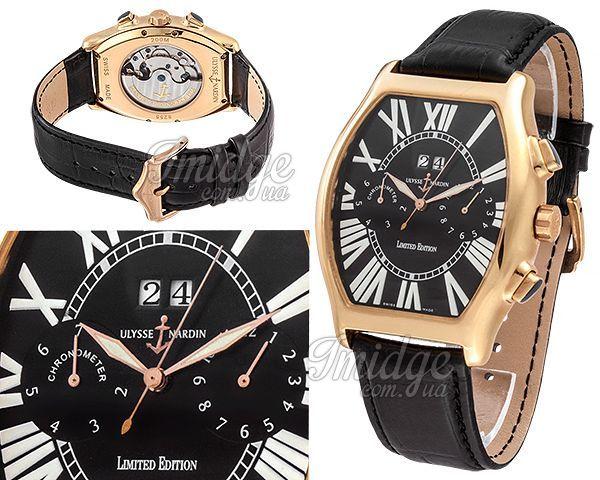Мужские часы Ulysse Nardin  №MX2985