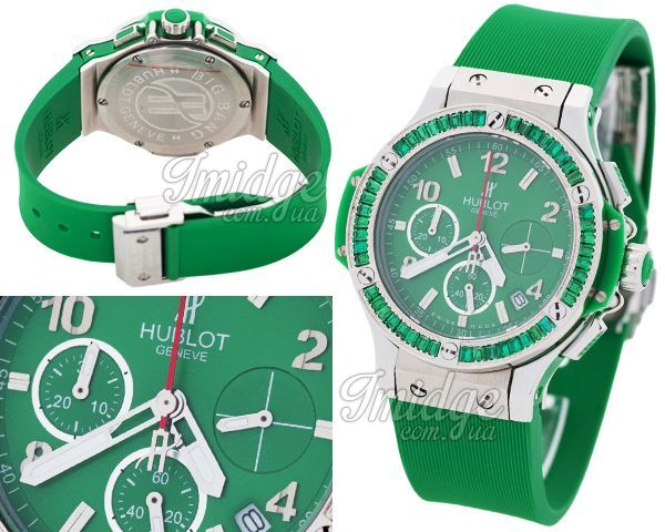 Женские часы Hublot  №MX2785