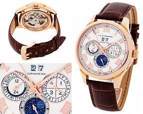 Мужские часы Chopard  №N2092