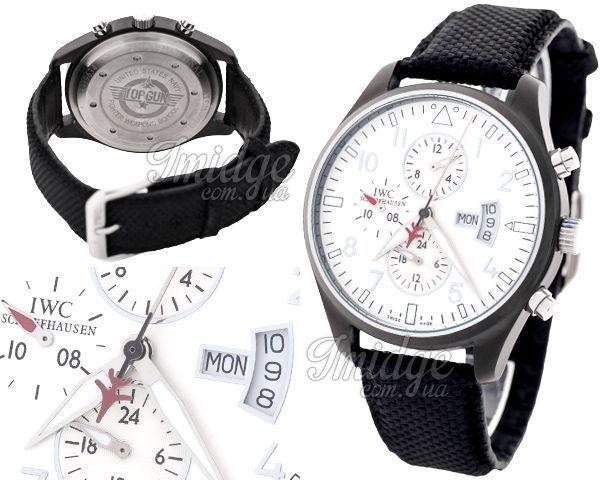 Мужские часы IWC   №MX2620