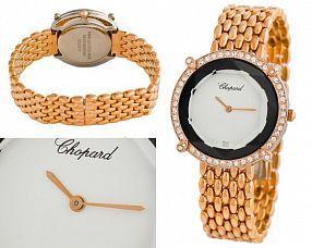 Женские часы Chopard  №MX1393