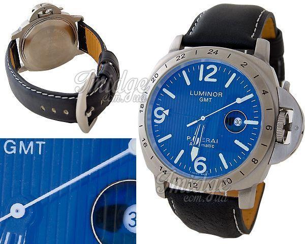 Мужские часы Panerai  №C1055