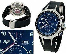 Мужские часы Oris  №N1950
