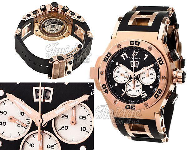 Мужские часы Hysek  №MX1379