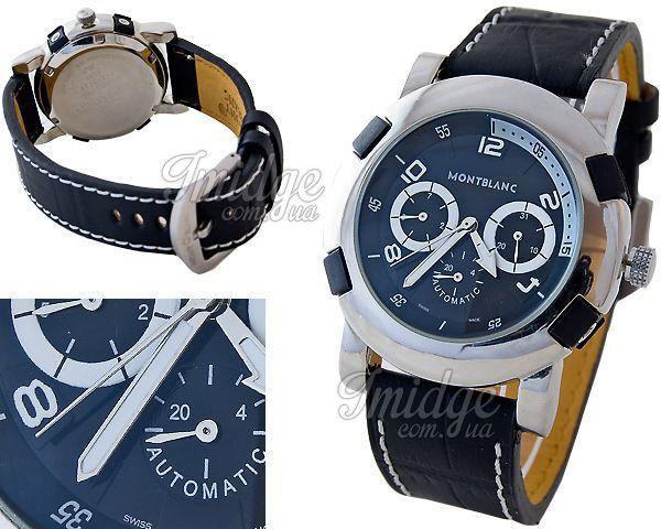 Мужские часы Montblanc  №S929