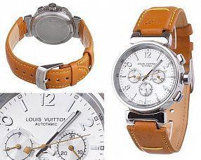 Копия часов Louis Vuitton  №C0243-1