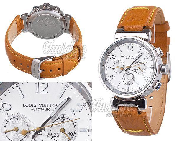 Унисекс часы Louis Vuitton  №C0243-1