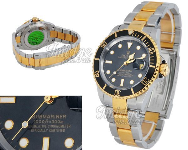 Мужские часы Rolex  №M1276