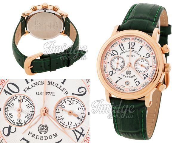 Женские часы Franck Muller  №N2121