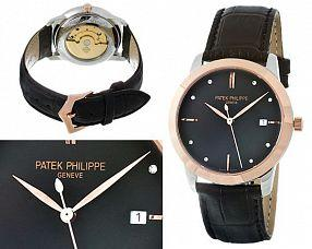Копия часов Patek Philippe  №MX1525