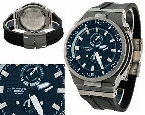 Мужские часы Porsche Design  №N1960
