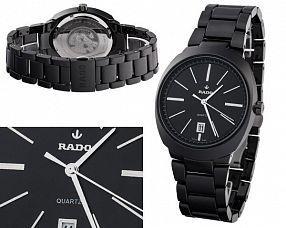 Мужские часы Rado  Rado №N1967