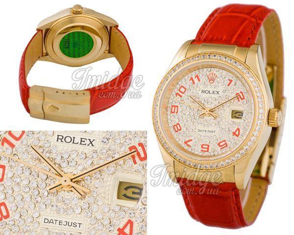 Женские часы Rolex  №N1313