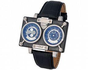 Копия часов MB&F Модель №MX0288
