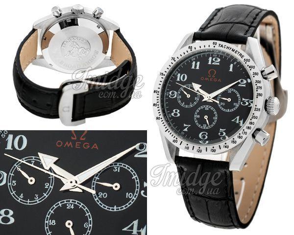 Мужские часы Omega  №MX2272