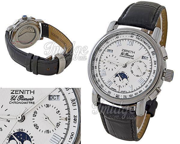 Мужские часы Zenith  №MX3791