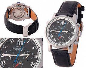 Мужские часы A.Lange & Sohne  №M4492