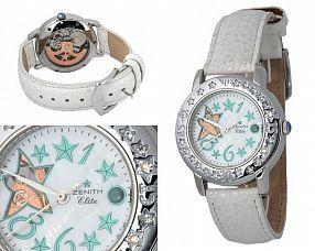 Женские часы Zenith  №M3983