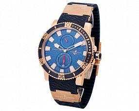 Мужские часы Ulysse Nardin Модель №MX1739