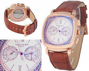Унисекс часы Patek Philippe  №N0692