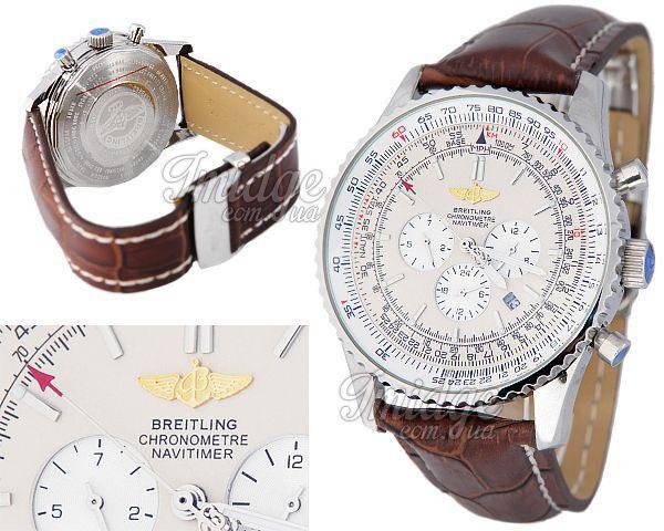 Мужские часы Breitling  №MX0127