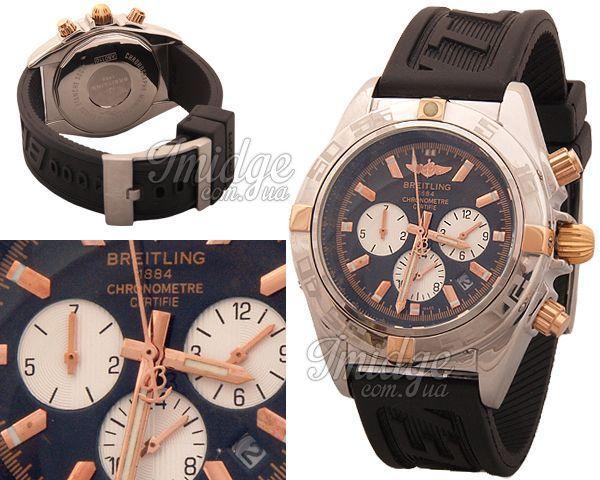 Мужские часы Breitling  №N0116-1