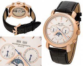 Мужские часы Vacheron Constantin  №MX1778