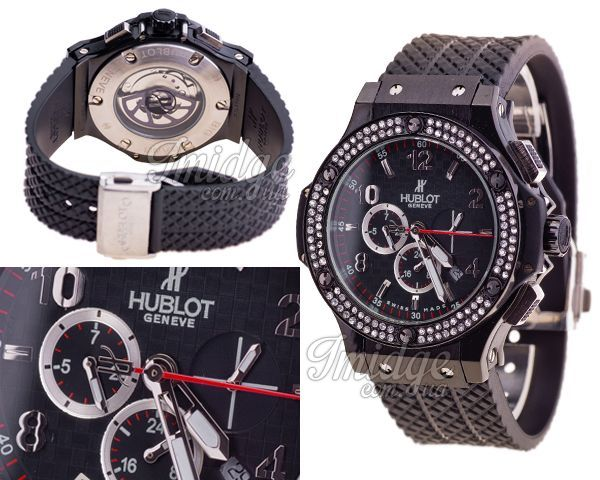 Унисекс часы Hublot  №MX0907